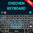 Chechen keyboard