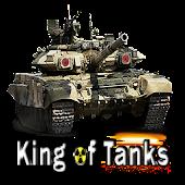 King of Tanks APK for Lenovo