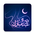 Eid al-Adha 2015 HD Wallpapers APK for Bluestacks