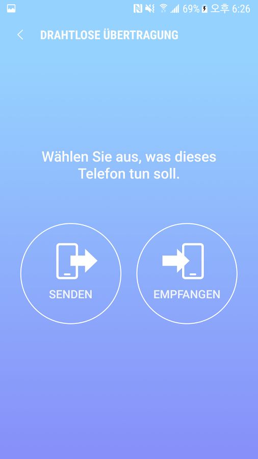 Samsung Smart Switch Mobile – Screenshot