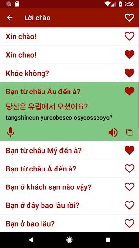 Học tiếng Hàn miễn phí Offline screenshot 2