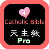 Download  Catholic Chinese English Bible  Apk