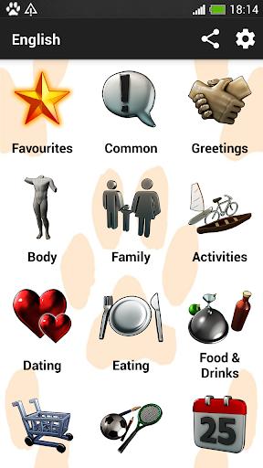 Learn English phrasebook - screenshot