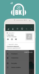 App Music & songs For VK VKontakte apk for kindle fire