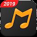 音楽プレーヤー - 無料オンライン&オフラインオーディオプレーヤー