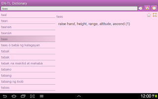Screenshot of English Tagalog Dictionary