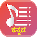 Kannada Songs Lyrics - Movies - Songs - Lyrics APK for Bluestacks