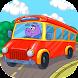 キッズバス - Androidアプリ