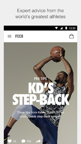 Nike Android App Screenshot
