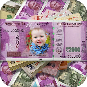 Indian Rupee Note Photo Frames