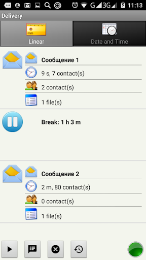 Bulk sms and email (ver) - screenshot