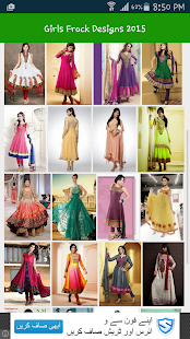 Fresh Frock Designs for Girls - screenshot