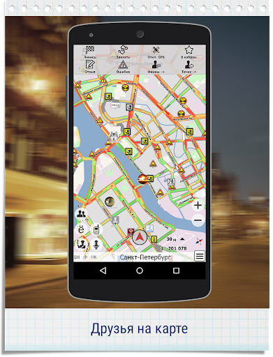 GPS Navigator CityGuide screenshot 9