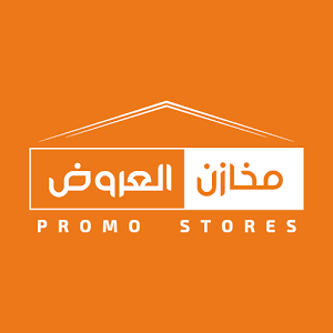 Download مخازن العروض Promo Store For PC Windows and Mac