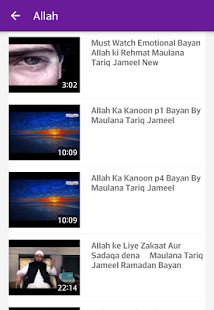 Maulana Tariq Jameel Bayans HD- screenshot thumbnail