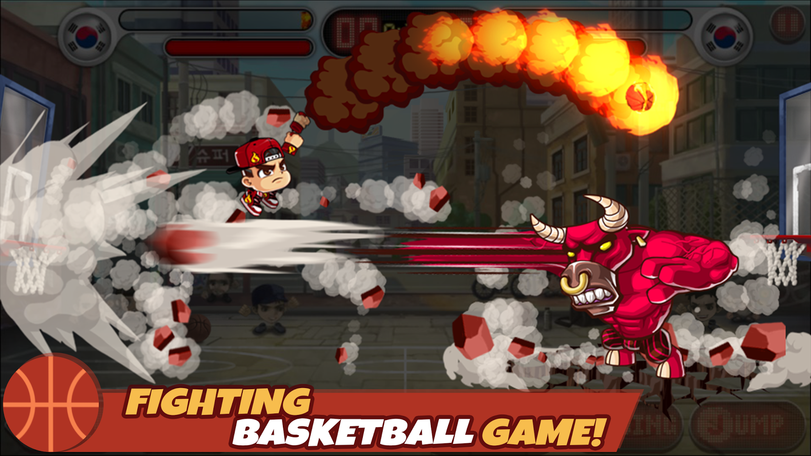 Head Basketball Screenshot 1