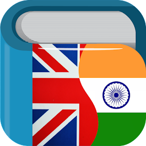 Hindi English Dictionary & Translator APK Cracked Download
