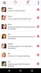 Kuwait women - screenshot