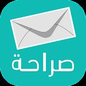 Free sarahah-الصراحة APK for Windows 8