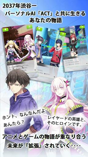 レイヤードストーリーズ ゼロ (LayereD Stories 0)