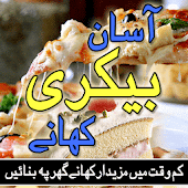 Free Download Easy Bakery Recipes Urdu:Khany APK for Samsung