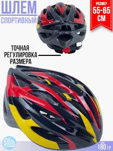 Шлем, серии Like Goods, LG-13026
