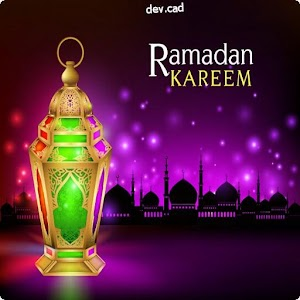 Ramadan kareem 2018 greeting card and wallpapers For PC / Windows 7/8/10 / Mac – Free Download