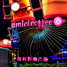 Amici Coffee by Xiufen Gu - Artistic Objects Signs