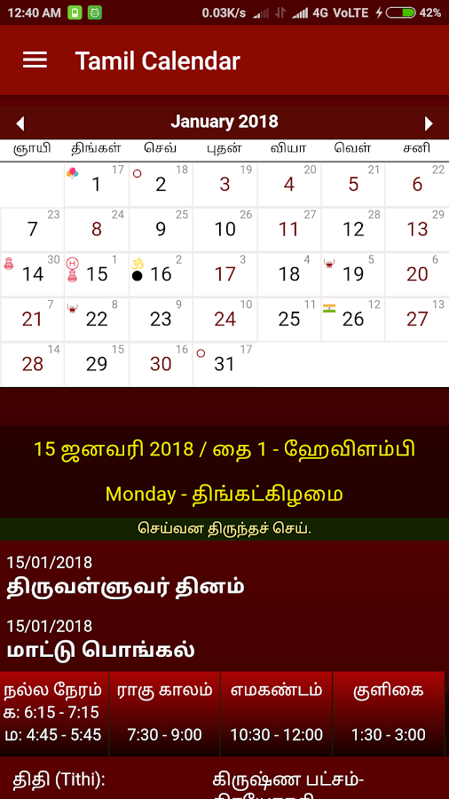 Tamil Calendar 2018 Rasi Palan, Panchangam Holiday - Android Apps ...