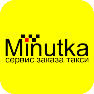 Download Такси Минутка For PC Windows and Mac