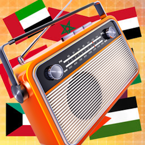 Download Arabic Radio Stations For PC Windows and Mac