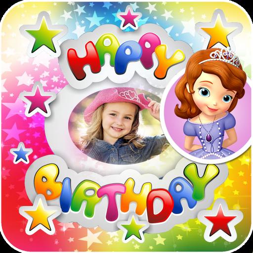 Princess Birthday Party Cards (app)