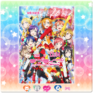 ラブライブ!The School Idol Movieテーマ