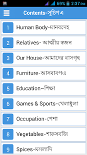 Free download english to bengali