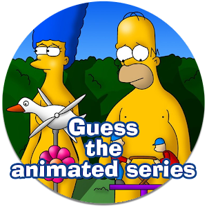 Download Guess the animated series For PC Windows and Mac