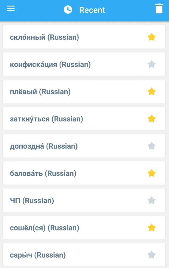 Collins Russian Dictionary Screenshot 5