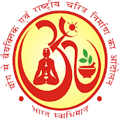 Download Om Agency Patanjali Distributo APK for Android Kitkat