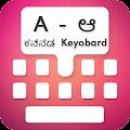 Type In Kannada Keyboard APK for Bluestacks