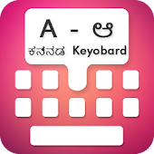 Type In Kannada Keyboard APK for Bluestacks