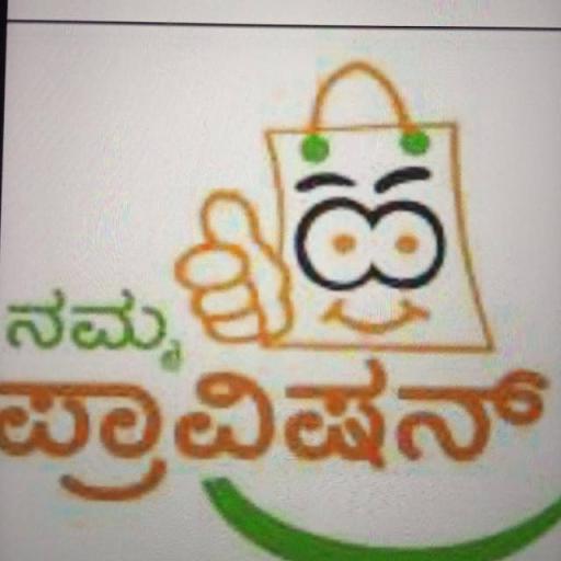 Namma Provision Super Market, Kengeri, Kengeri logo