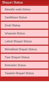 Shayari Status - screenshot