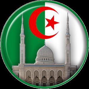 Adan Algerie - prayer times For PC (Windows & MAC)