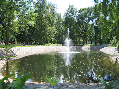 Bernardinai Garden in Vilnius