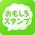 Funny funny stamp APK for Kindle Fire