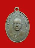 เหรียญรุ่นแรก หลวงพ่อแพ ปี 02 วัดพิกุลทอง