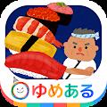 Download Kuru-Kuru Osushiyasan APK to PC