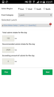 Meal Planner - Alembic - screenshot