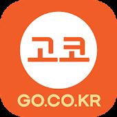 고코투어-호텔,펜션,리조트,숙박이용권최저가당일실시간예약 APK for Ubuntu