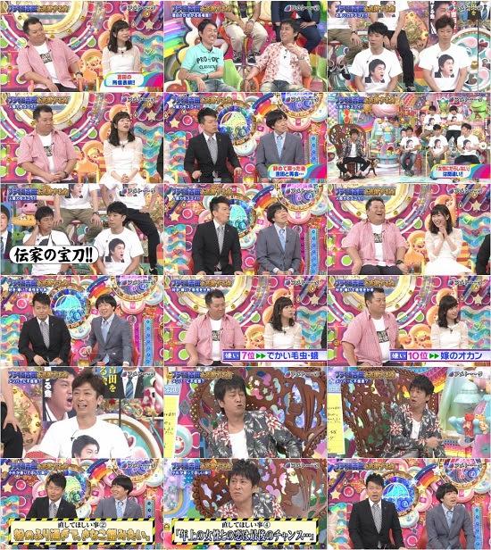 (TV-Variety)(1080i) 指原莉乃 – アメトーーク! ブラマヨ吉田を支持する会 150723