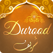 Durood Shareef APK for Bluestacks